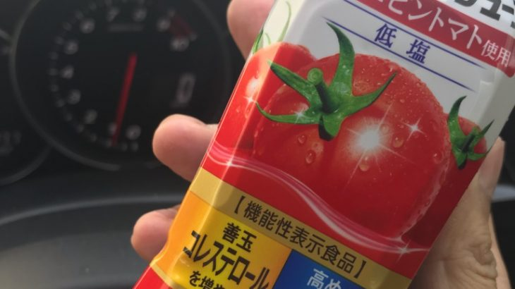 【身体に良いはず?!!】最近マイブームのトマトジュースが身体に良いっていうのは本当なのか調べた結果