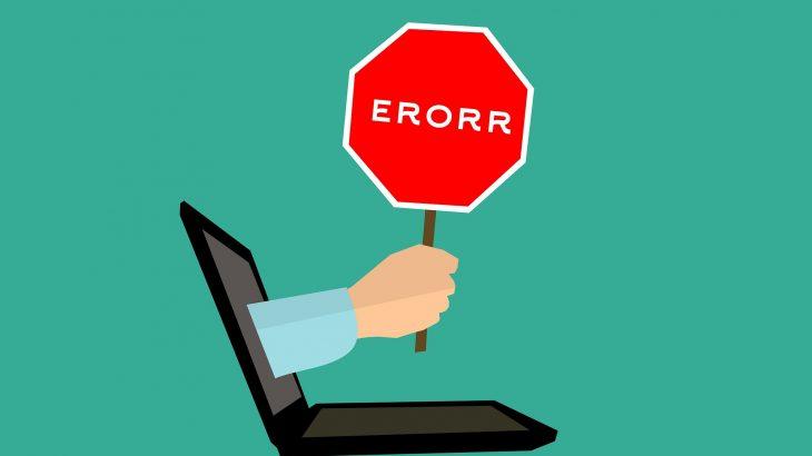 WORDPRESS/ワードプレスのテーマLION MEDIAでGoogle Adsenseの申請中に審査コードを貼ってエラーが出たときの解消方法(heteml/ヘテムルサーバーの場合)