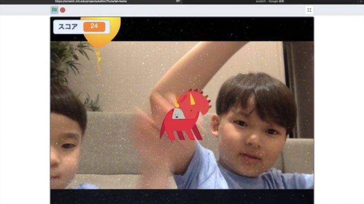 《小学生と園児の息子と毎日プログラミング学習》賞金100万円のTECH KIDS GRAND PRIXというプログラミングコンテストにエントリー完了!もんくんが作ったオリジナルゲーム「タッチ!キャッチ!バルーン」を見せちゃいます!