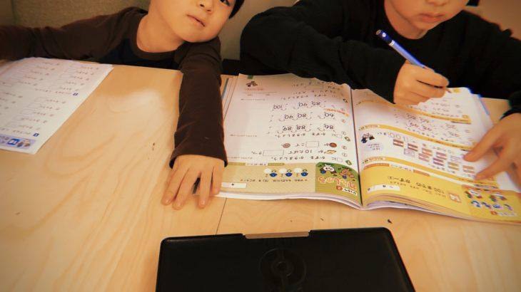 【パパトレ国語(漢字)編】新型コロナで学校が休みになり子供たちの勉強や学習が不安!話題のうんこドリルを使った我が家の自宅学習をお見せします。(3月2日の国語,漢字編)